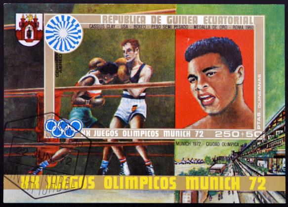 Cassius Clay Muhammad Ali circa 1972
